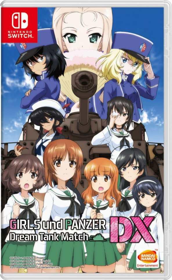 girls und panzer dream tank match dx multilanguage nintendo switch cover