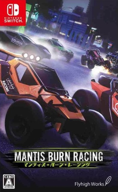 mantis burn racing multi-language nintendo switch cover limitedgamenews.com