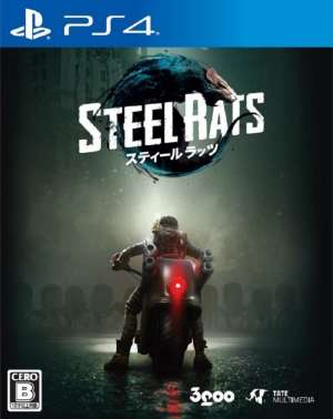 steel rats ps4 cover limitedgamenews.com