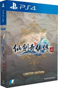 chinese paladin sword and fairy 6 limited edition eastasiasoft multi-language ps4 cover limitedgamenews.com