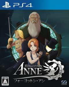 forgotton anne asia multi-language retail ps4 cover limitedgamenews.com