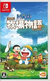 doraemon story of seasons asia multi-language retail nintendo switch cover limitedgamenews.com