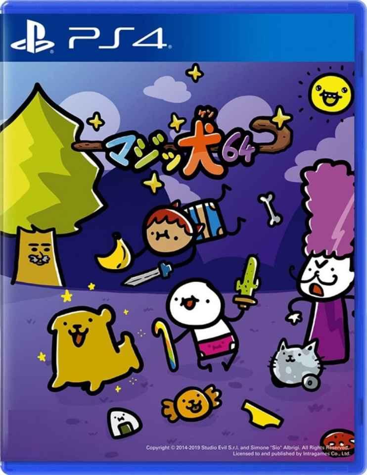 super cane magic zero asia multi-language retail ps4 cover limitedgamenews.com