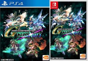 sd gundam g generation cross rays english cover asia multi-language ps4 nintendo switch limitedgamenews.com