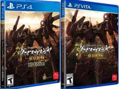 damascus gear operation tokyo physical release limited run games ps4 ps vita cover limitedgamenews.com