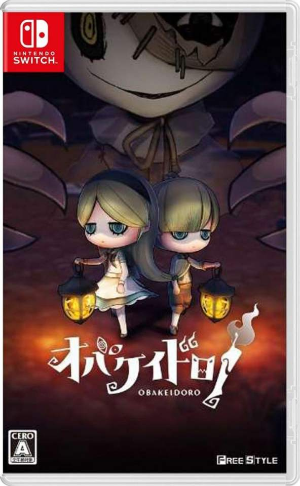 obakeidoro asia multi-language retail release nintendo switch cover limitedgamenews.com