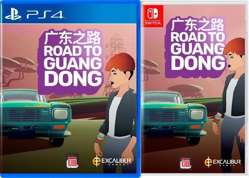 road to guangdong retail excalibur games ps4 nintendo switch cover limitedgamenews.com