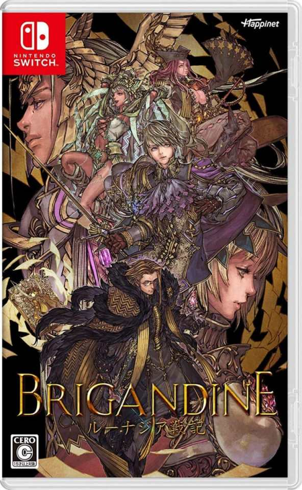 brigandine the legend of runersia asia multi-language retail nintendo switch cover limitedgamenews.com