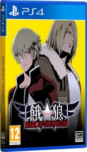 garou mark of the wolves physical release standard edition pix n love ps4 cover limitedgamenews.com