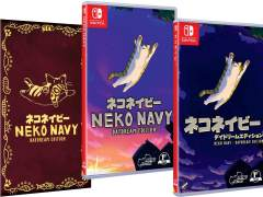 neko navy daydream edition retail release first press games western jp regular edition nintendo switch cover www.limitedgamenews.com