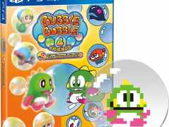 bubble bobble 4 friends the baron is back retail strictly limited games playstation 4 cover www.limitedgamenews.com