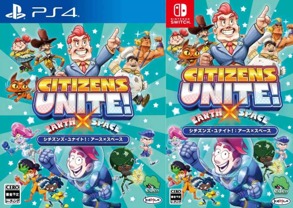 citizens unite earth x space retail asia multi-language release playstation 4 nintendo switch cover www.limitedgamenews.com