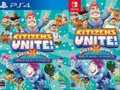 citizens unite earth x space retail asia multi-language release playstation 4 nintendo switch cover www.limitedgamenews.com