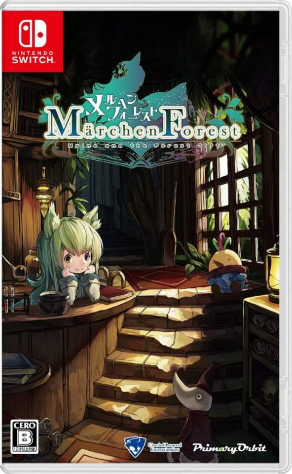 märchen forest mylne and the forest gift retail asia multi-language release standard edition nintendo switch cover www.limitedgamenews.com