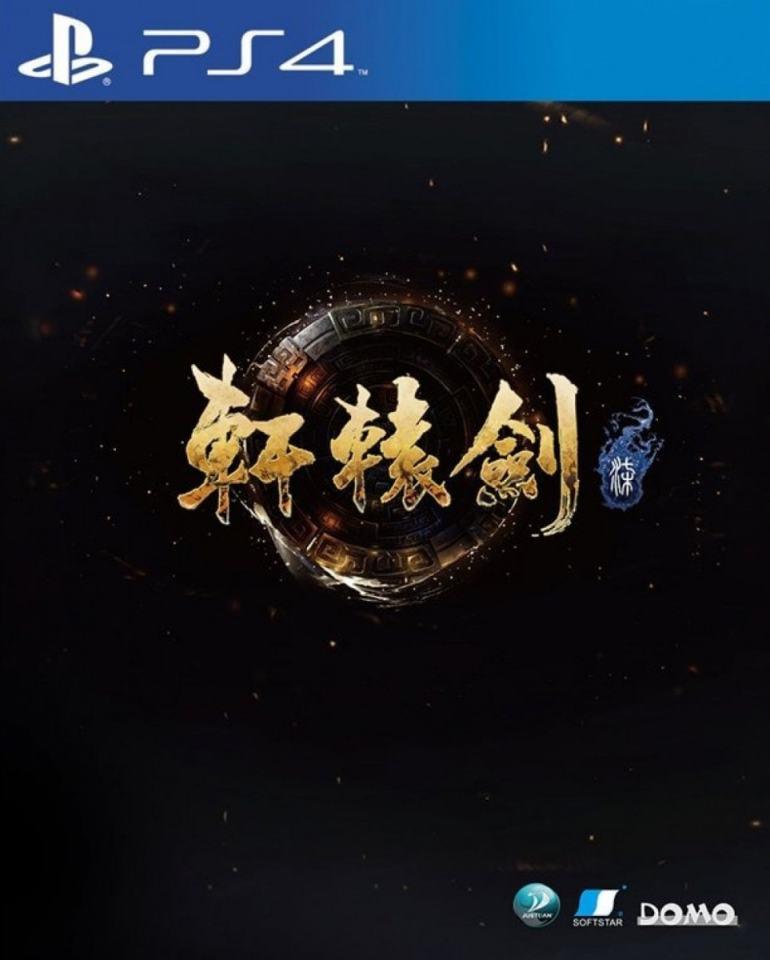 xuan-yuan sword vii retail asia multi-language release playstation 4 cover www.limitedgamenews.com