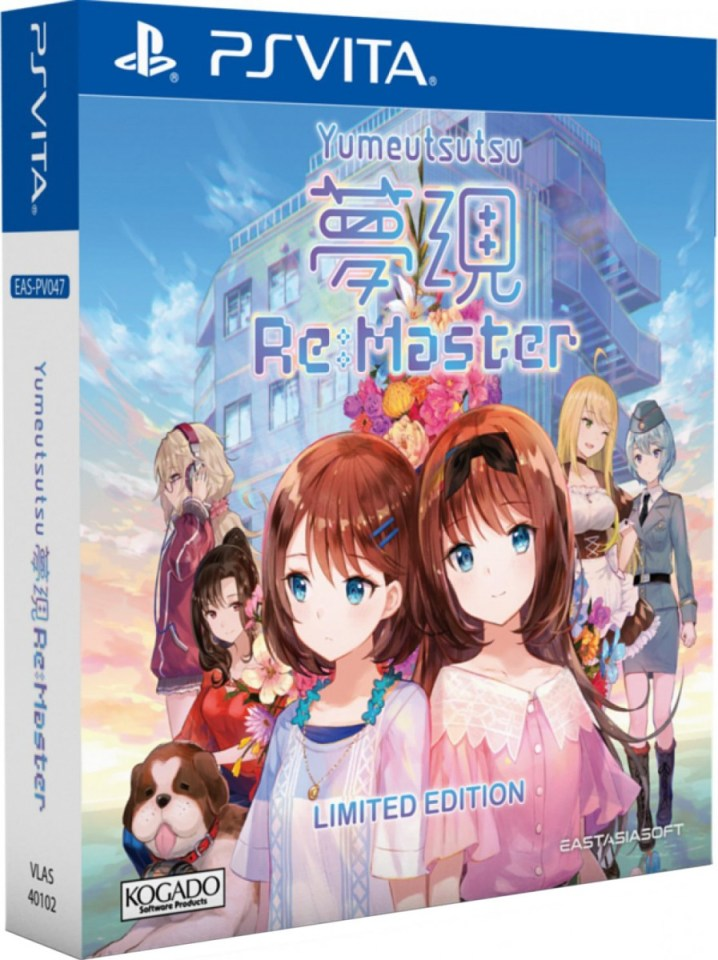yumeutsutsu re_master limited edition physical retail asia multi-language release playstation vita cover www.limitedgamenews.com