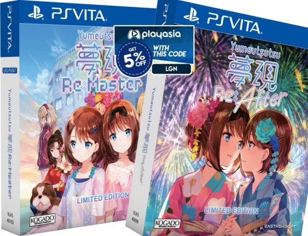 yumeutsutsu re_master re_after limited edition bundle physical retail asia multi-language release playstation vita cover www.limitedgamenews.com