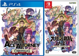 the great ace attorney chronicles physical retail release asia english mutli-language playstation 4 nintendo switch cover www.limitedgamenews.com