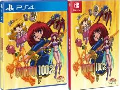 cotton 100 standard edition physical retail release strictly limited games playstation 4 nintendo switch cover www.limitedgamenews.com