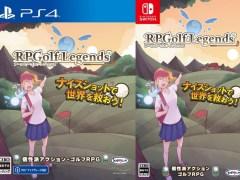 rpgolf legends physical retail release asia english multi-language playstation 4 nintendo switch cover www.limitedgamenews.com