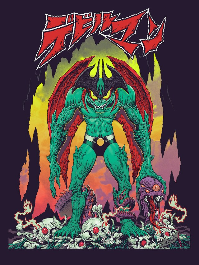 "「デビルマン」バリアント Devilman (Variant) by Mike Sutfin. 24""x36"" screen print. Hand numbered. Edition of 150. Printed by D&L Screenprinting. US$65"