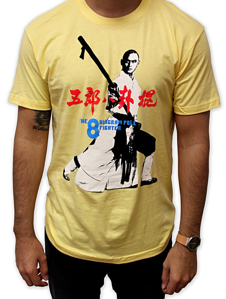 「五郎八卦棍」Tシャツ The 8 Diagram Pole Fighter T-Shirt. US$25