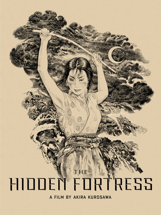 "「隠し砦の三悪人」 The Hidden Fortess  Poster by Vania Zouravliov.  18"" x 24"" screen print. Hand numbered. Edition of 165. Printed by Seizure Palace Screen Printing.  US$45"