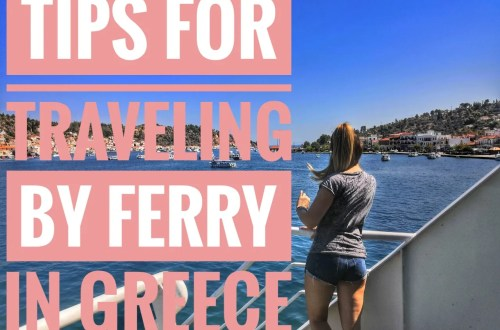 img1537471960418 01 - TIPS FOR TRAVELING BY FERRY IN GREECE