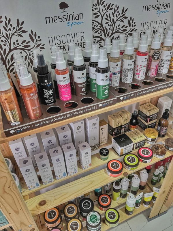 картинка 2 600x800 - NATYLLE - DISCOVER THE ORGANIC BEAUTY PRODUCTS WITH CARE FROM GREECE