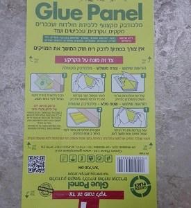 Trap Glue Panel