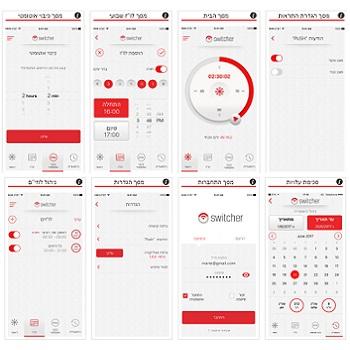 סוויצר לכידות מסך אפליקציה Switcher App Screenshots