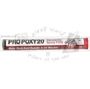 מוט אפוקסי Propoxy 20