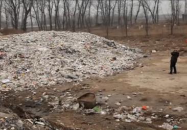 Lixões em torno de Beijing