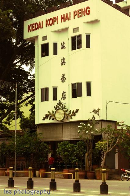 Kemaman Café… Hai Peng Kopitiam…海滨茶店… (1/6)