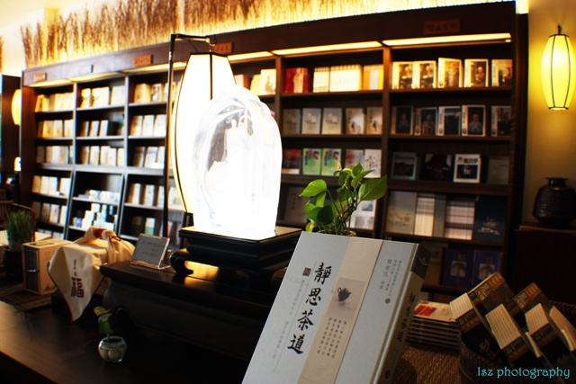 Jing-Si Books and Café...静思书轩 (5/6)