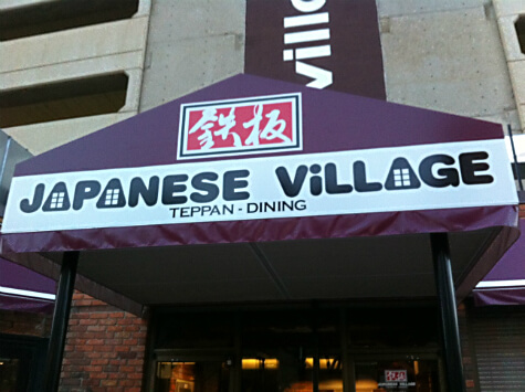 Review: Japanese Village