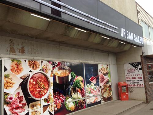 Urban Shabu Chinatown Edmonton