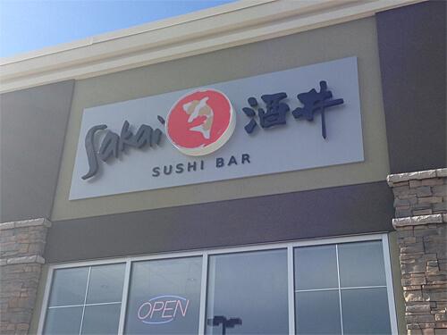 Sakai Sushi Bar at 112 Century Road in Spruce Grove.
