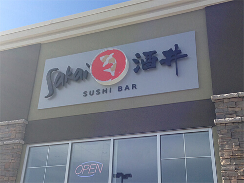 Sakai Sushi Bar at 112 Century Crossing in Spruce Grove.
