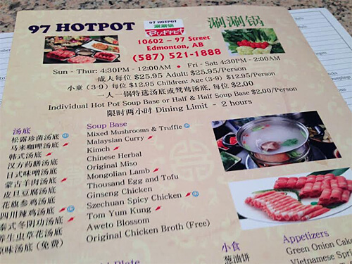Front page menu at 97 Hot Pot!
