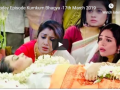 Today Episode Kumkum Bhagya Twist of Fate -17th March 2019