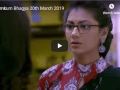 Today Episode Kumkum Bhagya Twist of Fate 20th March 2019