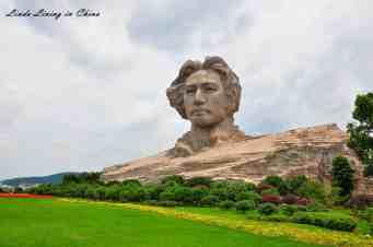 Mao Zedong Bust