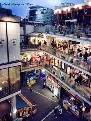 Insadong Shopping Center