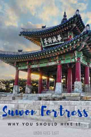 Suwon Fortress   Linda Goes East