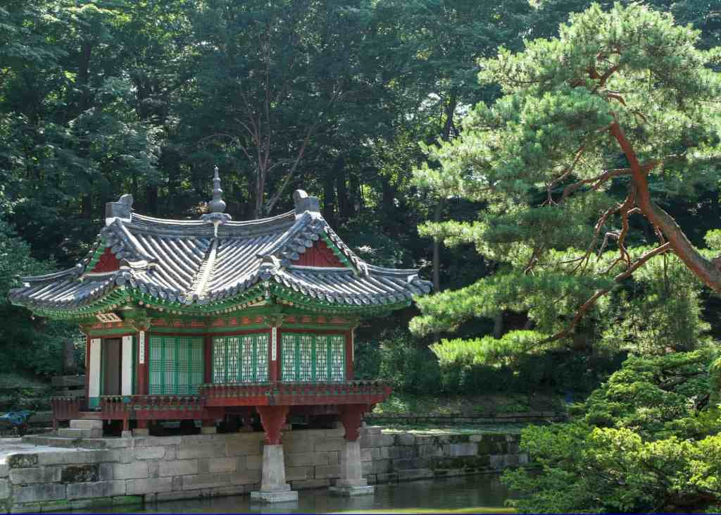 Secret Garden Changdeokgung
