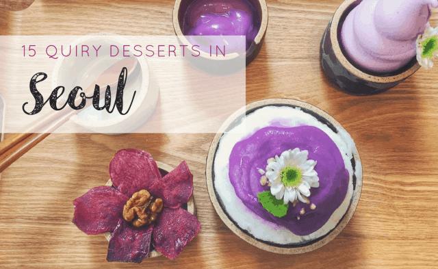 15-quirky-desserts-in-seoul
