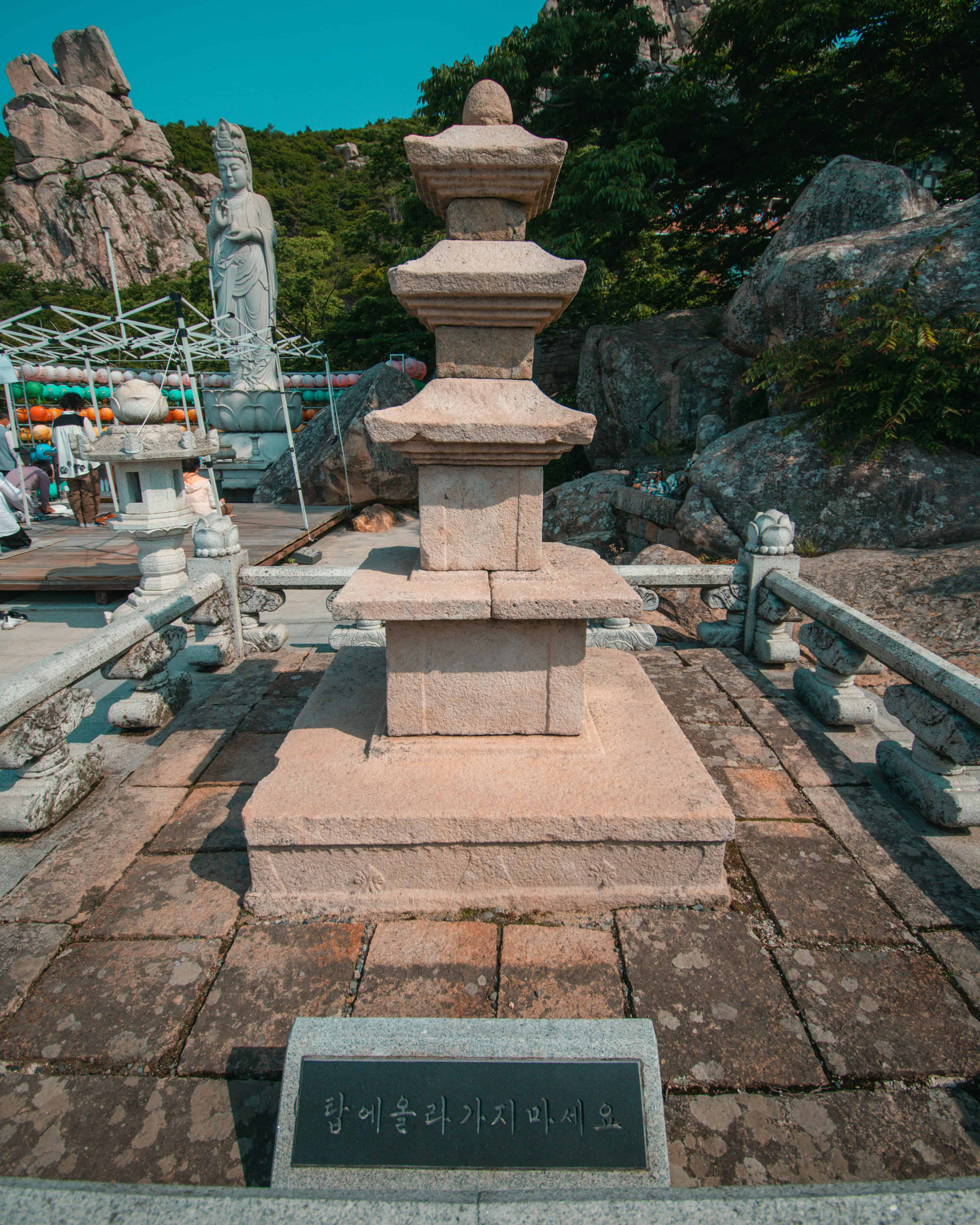 Three-story Stone Pagoda