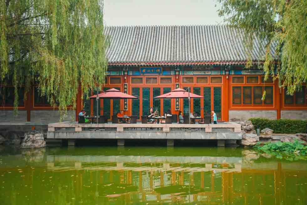 Aman Beijing Summer Palace