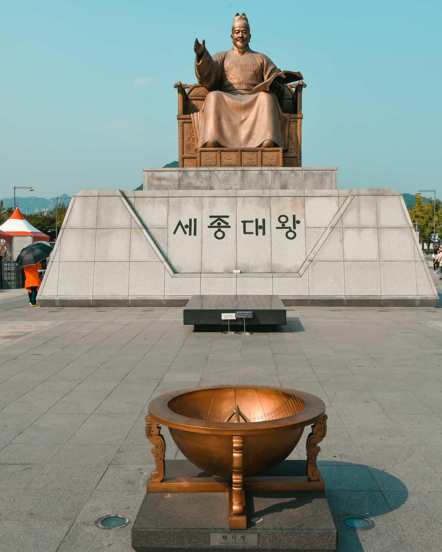 King Sejong Statue in Seoul